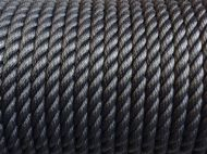 Navy 14mm Polyester Rope